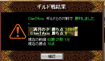 RedStone 10.11.18[01]