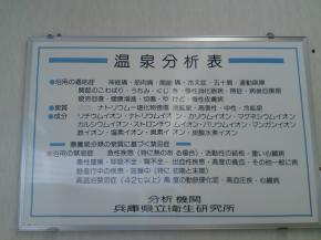 SN3J1385_convert_20111017100615.jpg
