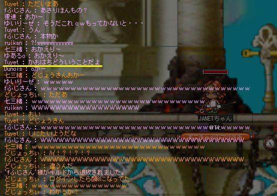 resize0434_20110413012604.jpg