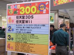 dc010105_convert_20120101175818.jpg