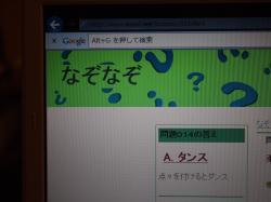 dc101301_convert_20111013175530.jpg