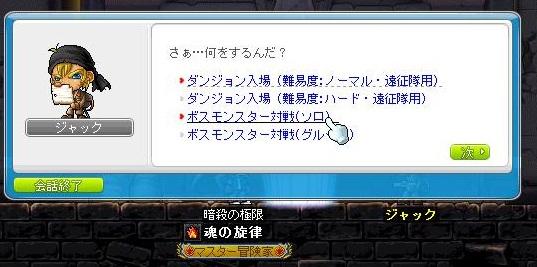 Maple110130_202939.jpg