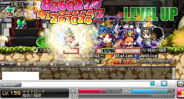 Maple110921_223438.jpg