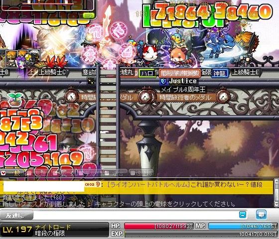 Maple110924_233706.jpg