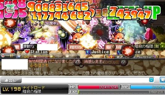 Maple110926_211552.jpg