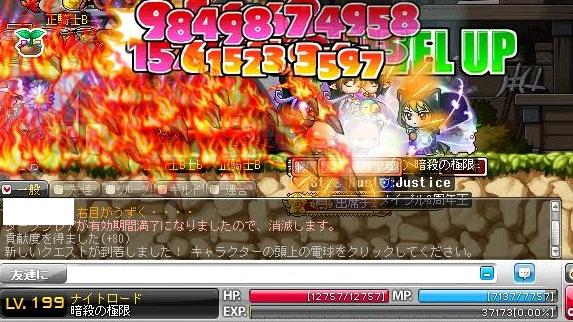 Maple110929_215850.jpg