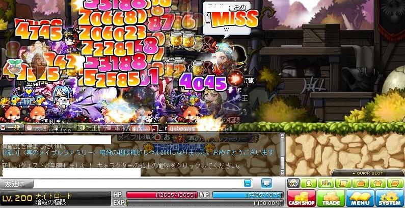 Maple111002_140712.jpg