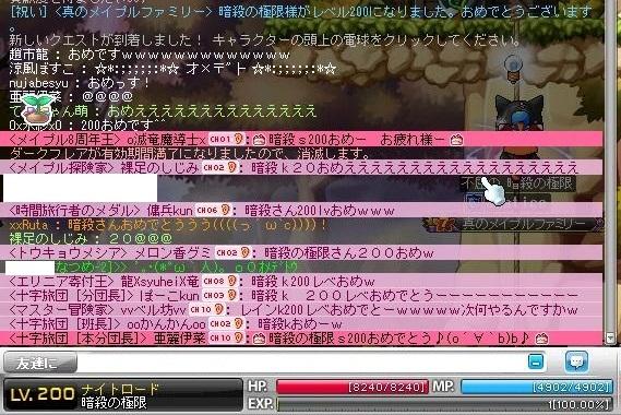 Maple111002_140840.jpg