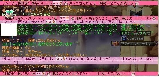 Maple111002_140850.jpg
