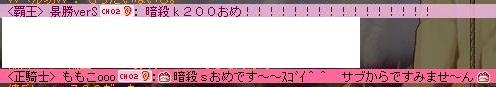 Maple111002_141118.jpg