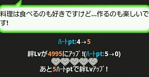 totokikizuna238.jpg