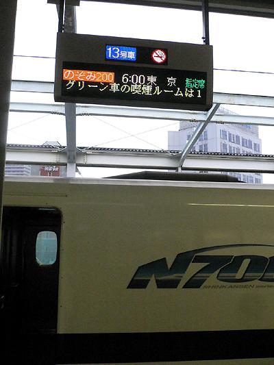 20100715-01.jpg