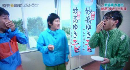 テレビ放送
