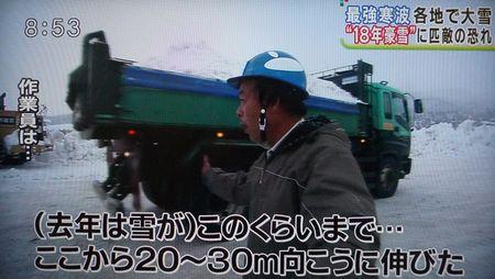 とくダネ!2