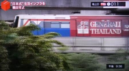 タイの鉄道1