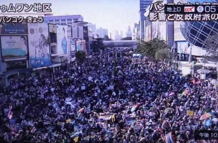 タイのデモ