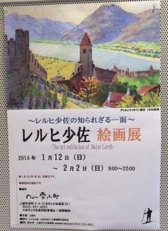 2014-01-19ポスター