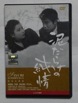 DVD_20140131221938a04.jpg