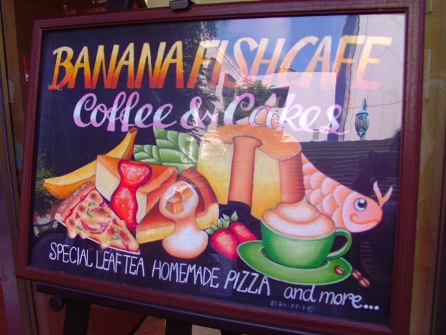 bananafishcafe.jpg