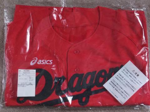 DSCF9281.jpg