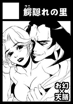comic1☆5
