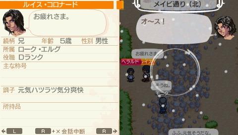 NALULU_SS_0012_20111226161707.jpeg