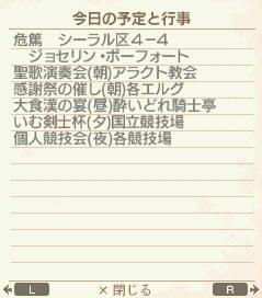 NALULU_SS_0039_20120212024147.jpeg