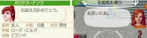 NALULU_SS_0049.jpeg