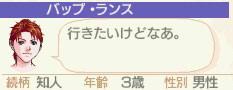 NALULU_SS_0182_20120209162427.jpeg