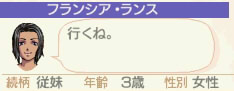 NALULU_SS_0184_20120209162427.jpeg