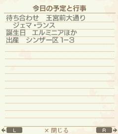 NALULU_SS_0193.jpeg