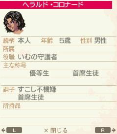 NALULU_SS_0420.jpeg