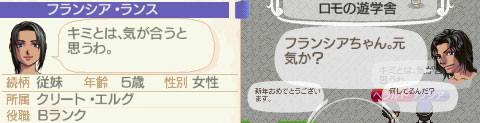 NALULU_SS_0459.jpeg