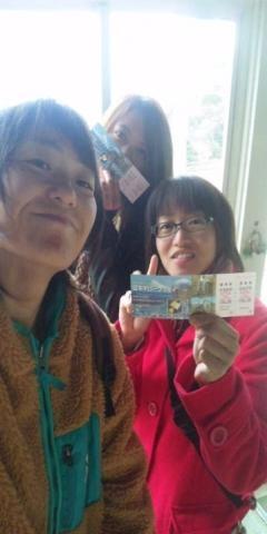 久能山チケットconvert_20120119094303[1]