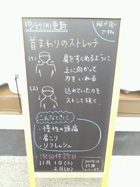 201411111831107b6.jpg
