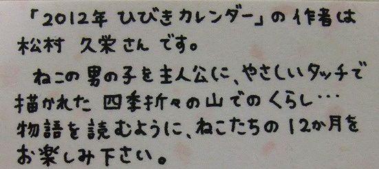 DSCF0479.jpg