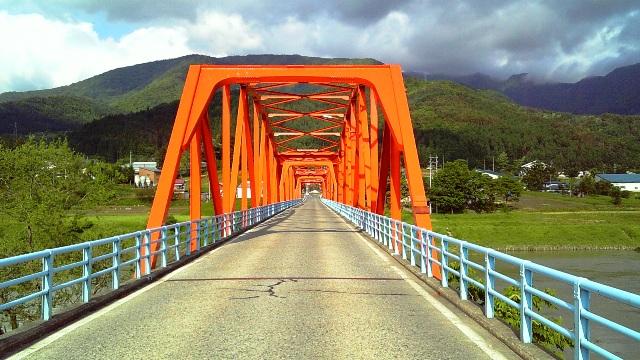 大関橋 (5)