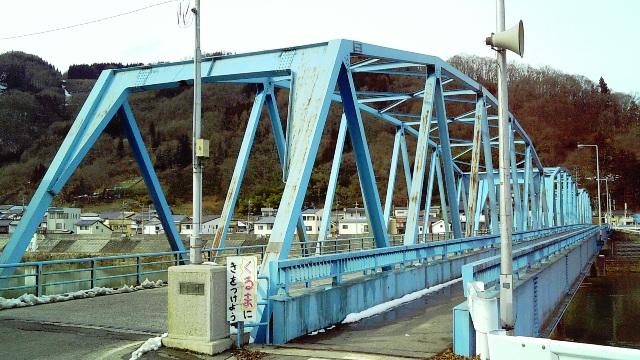 新町橋 (2)