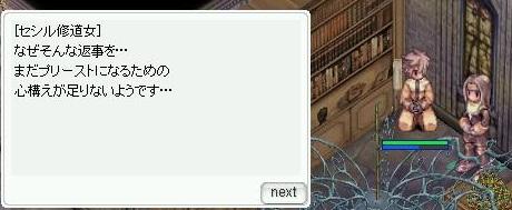ところで源氏物語では僕は葵の上派です