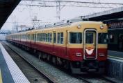 19881023 3515×6 fukakusa