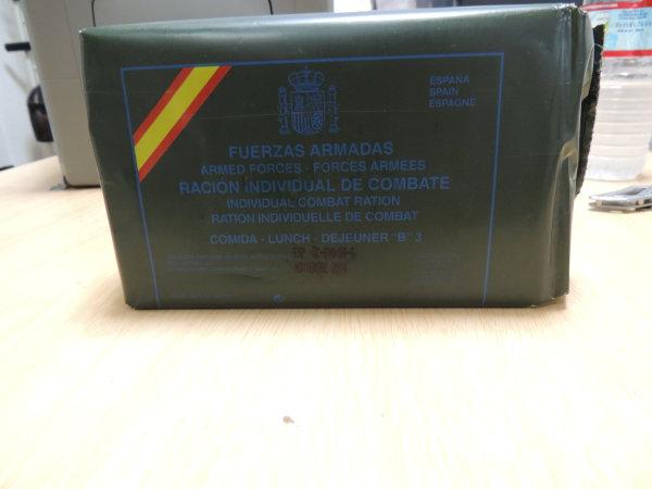 DSCN5574[1]