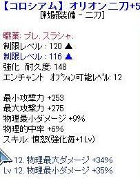 12-4-1.jpg