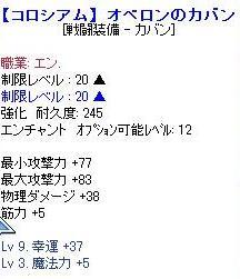 12-4-2.jpg