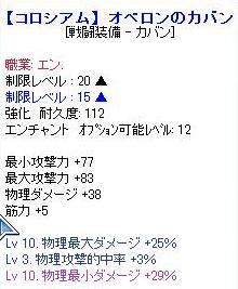 12-5-1.jpg