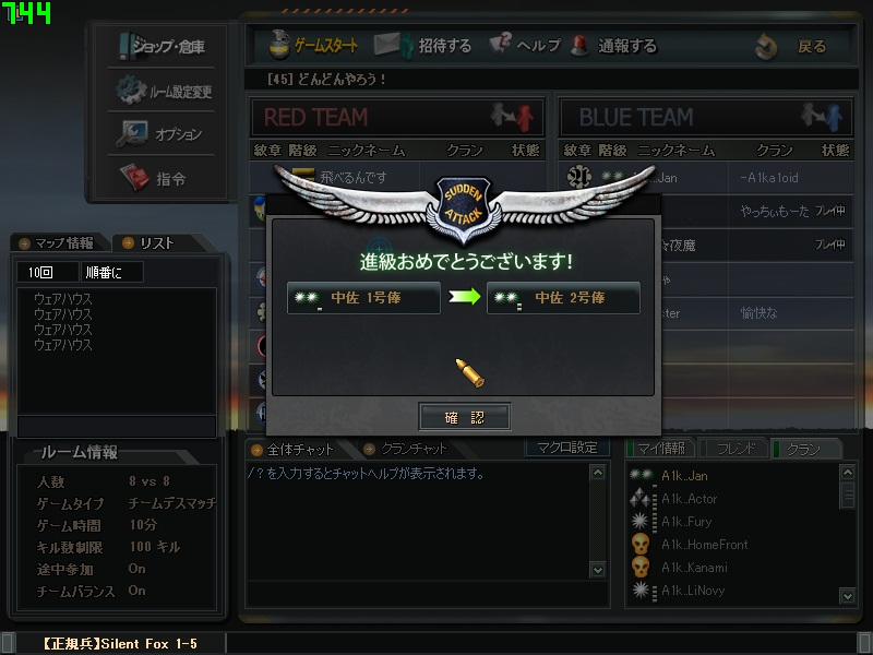 2011-05-30 20-01-50