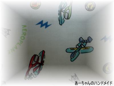 2010-9-10-3.jpg