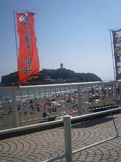 江ノ島/新中野理容室アーズ