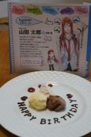 tarou_birthday_20131213110551c09.jpg