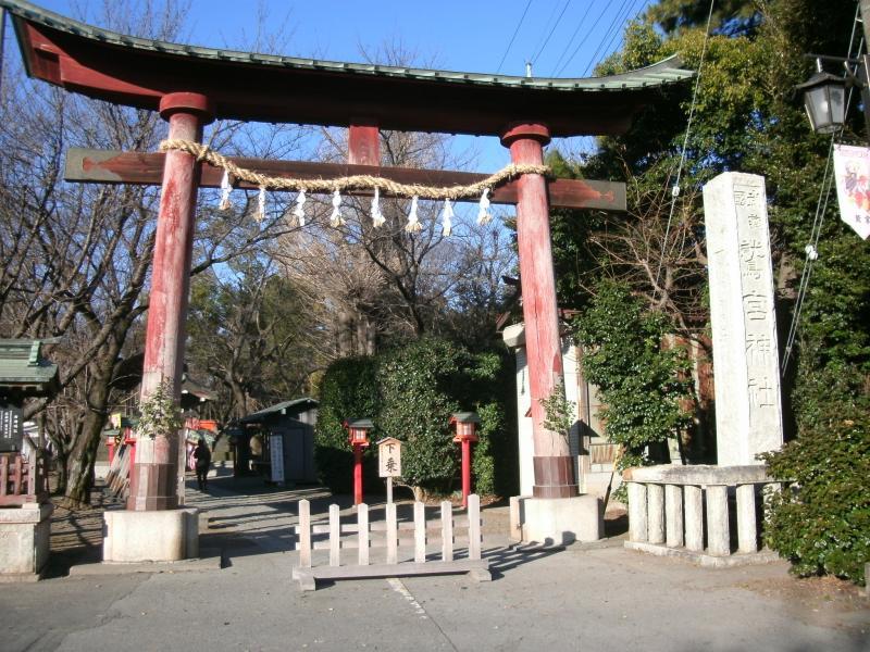 鷲宮神社鳥居前1