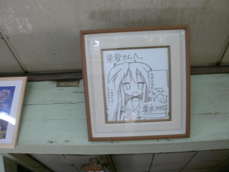 「染谷商店」店内画像3